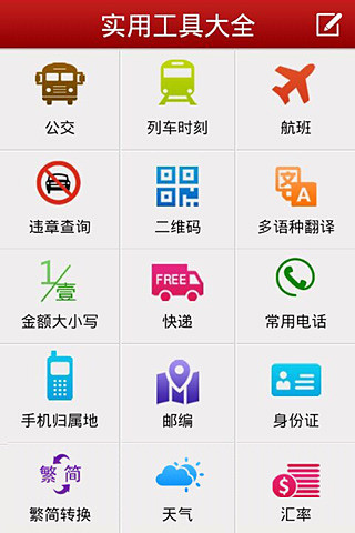 Tap Your Taxi   AppBrain Android Market