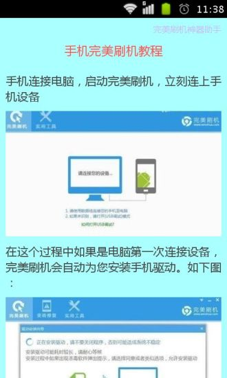 Nokia Finger Battle app相關資料 - 玩APPs