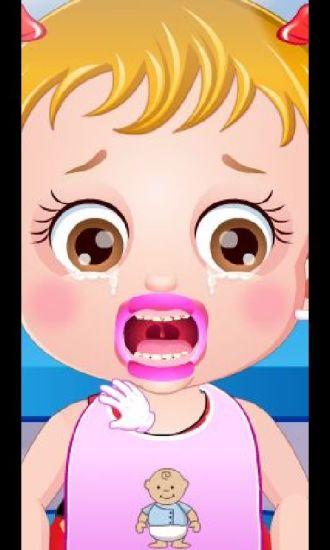 宝贝就医除蛀牙