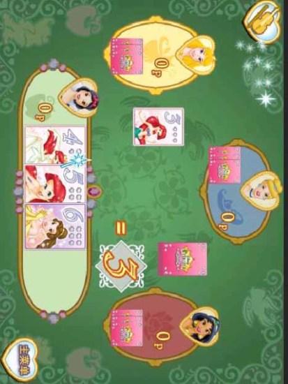 玩免費棋類遊戲APP|下載迪士尼小公主纸牌 app不用錢|硬是要APP