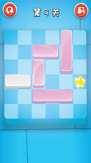 玩休閒App|燃烧的冰棍免費|APP試玩