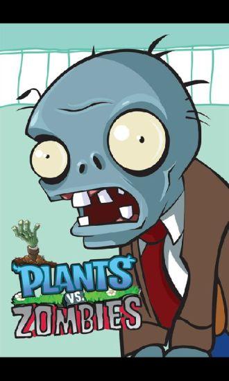 植物大战僵尸无敌混合版