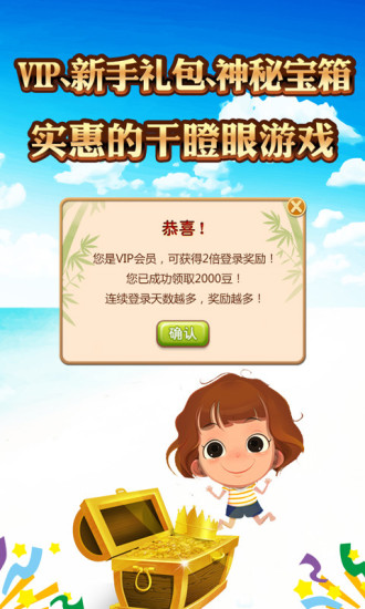 逆轉三國App Ranking and Store Data   App Annie