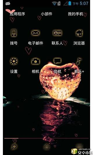 LOVE-91桌面主题