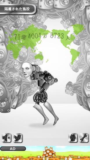 玩休閒App|Robot免費|APP試玩