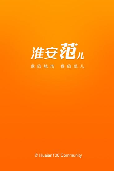 MemoCalc - calculator and memo - (iPhone / iPad)(豆瓣-App下載_圖片_評論)丨豆瓣評分 (暫無)