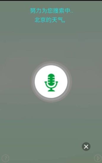 Google Text-To-Speech (TTS) | Weston Ruter