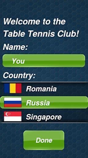 玩免費健康APP|下載Table Tennis app不用錢|硬是要APP