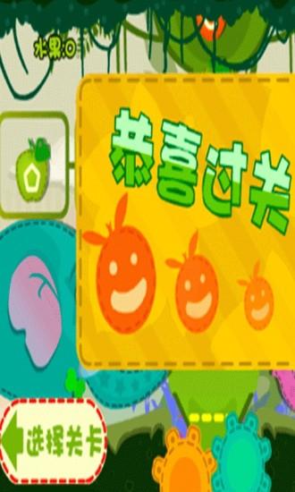 大象吃水果