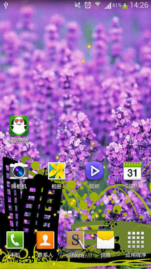 玩免費工具APP|下載紫色花海绿豆动态壁纸 app不用錢|硬是要APP