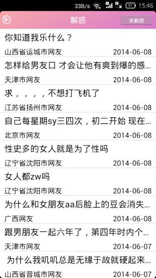 豆干食譜 豆果美食好豆菜谱及好豆菜谱[中文] 68筆1 2頁-APP點子