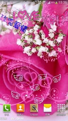 玫瑰绿豆动态壁纸
