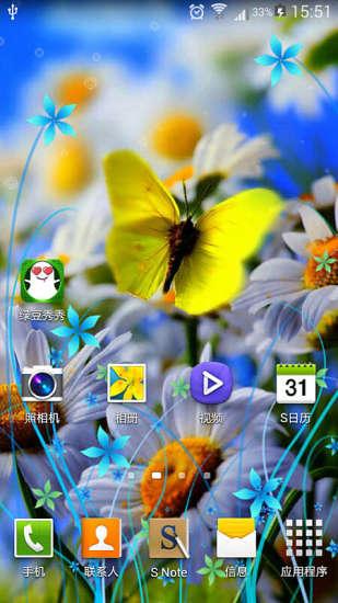 唯美花绿豆动态壁纸|玩工具App免費|玩APPs