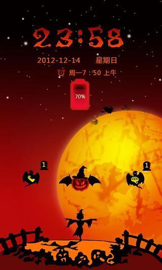 玩工具App 空心稻草人GO锁屏免費 APP試玩