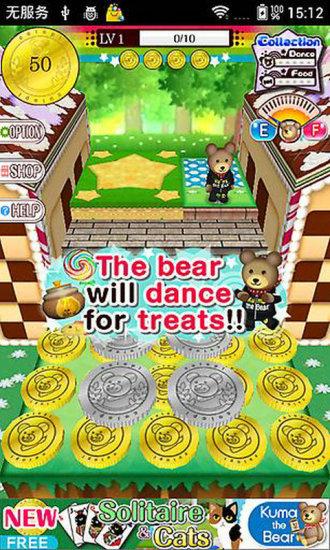 玩免費休閒APP|下載节奏小熊推金币 app不用錢|硬是要APP
