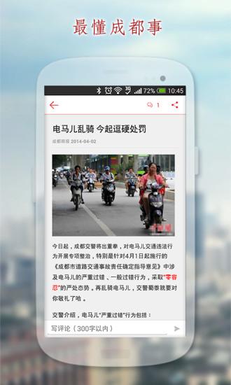 香港商報PDF版
