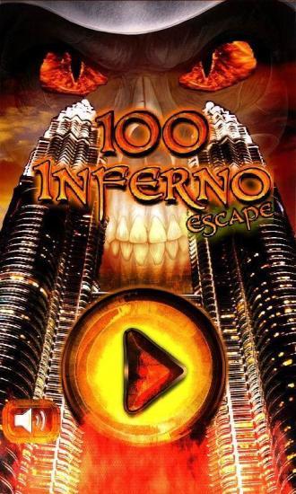 100层逃离地狱