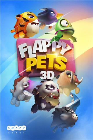 Flappy Bird Pets