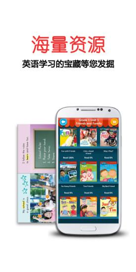 普通話發聲學習機(詞彙集1) -- I Speak Putonghua app: insight ...