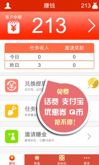 網路賺錢部落格-Adsense繁體中文觀測站 | 提供Google AdSense廣告相關資訊、廣告優化、使用經驗及其它網路賺錢 ...