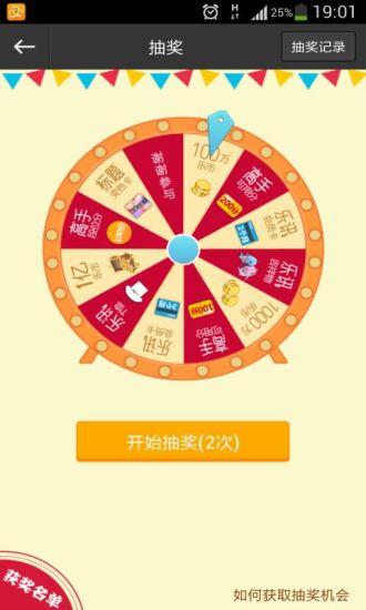 乐讯手机论坛|玩社交App免費|玩APPs