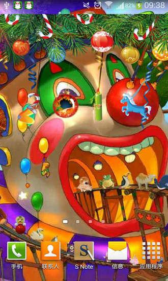 梦幻乐园绿豆动态壁纸