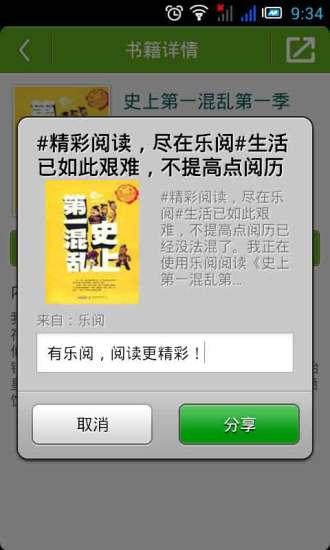 玩免費書籍APP|下載当下的力量 app不用錢|硬是要APP