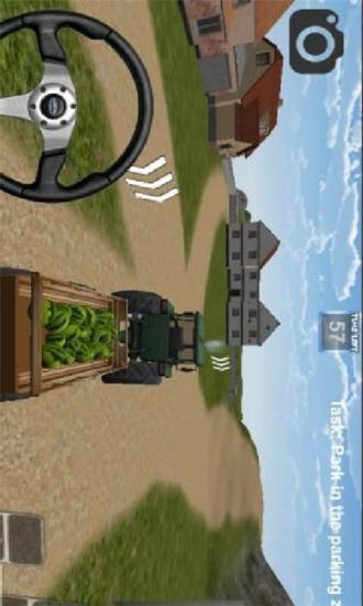 拖拉机农场