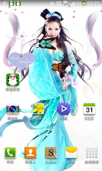 玩工具App|绝色美人绿豆动态壁纸免費|APP試玩