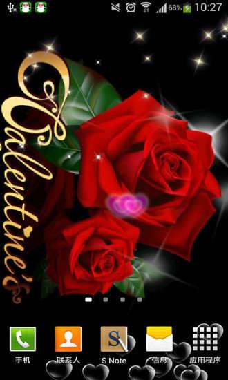 黑玫瑰绿豆动态壁纸