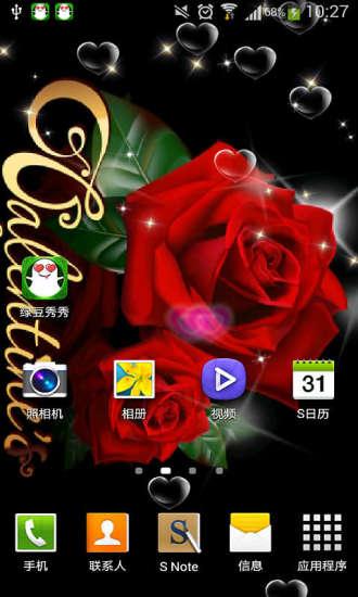 玩工具App|黑玫瑰绿豆动态壁纸免費|APP試玩