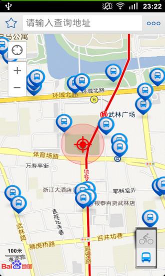 杭州公共出行