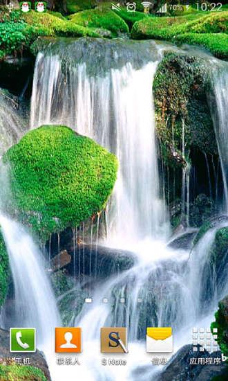 溪水瀑布绿豆动态壁纸