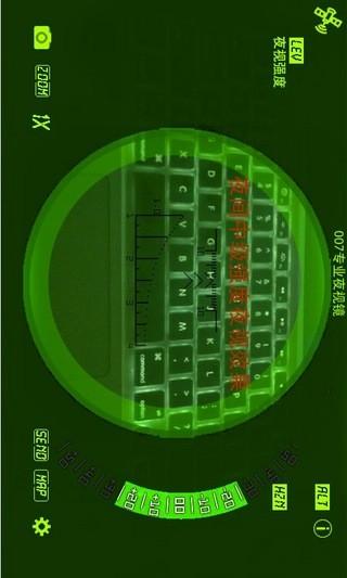 007夜视仪