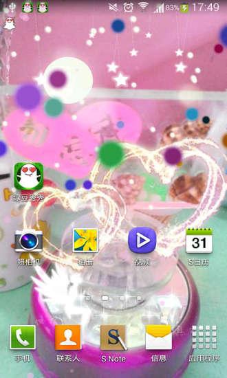 玩工具App|紫色爱情绿豆动态壁纸免費|APP試玩