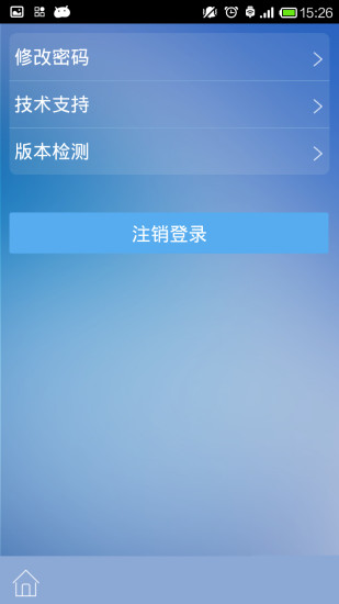免費下載工具APP|微客宝 app開箱文|APP開箱王