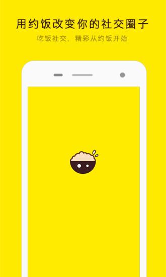 kata mutiara islam app遊戲 - APP試玩 - 傳說中的挨踢部門