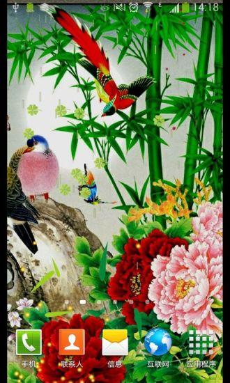鸟语花香绿豆动态壁纸