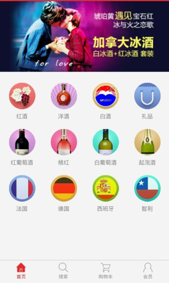 freemyapps(android) @ 【教學】教你用free my app 和feature ...