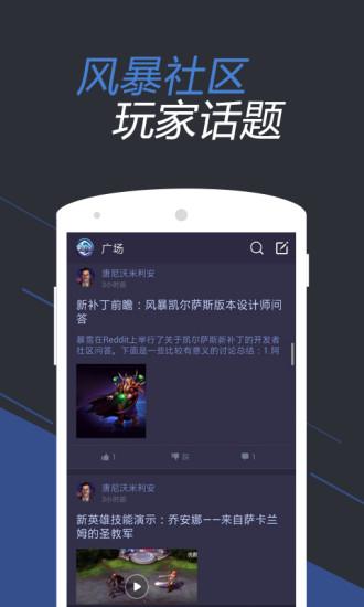 魔獸戰場 APK / APP 下載,好玩的手機3D動作遊戲,Monster Blade APP Android 版 | 馬呼免費軟體下載