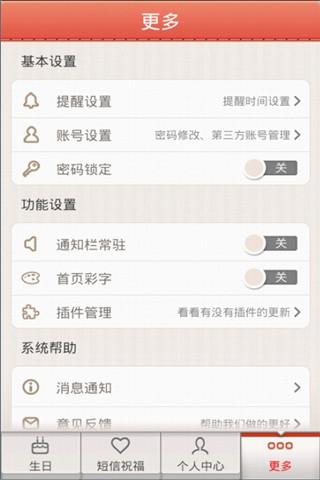 ONK|玩不用錢商業App-玩APPs