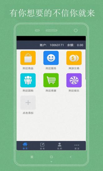 手机赚钱|玩工具App免費|玩APPs