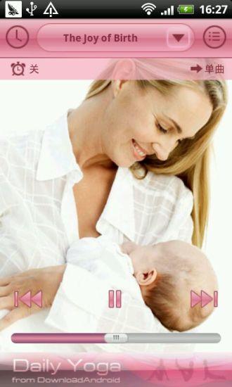 最好的胎教音乐