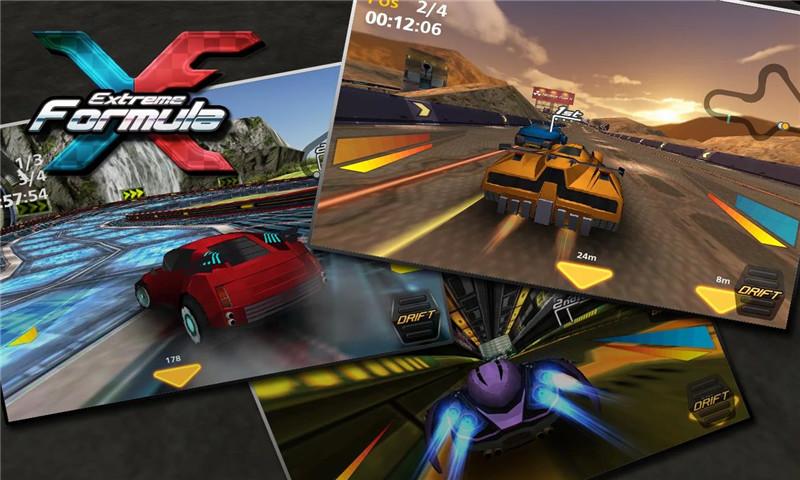 玩體育競技App|午夜每天飞车免費|APP試玩