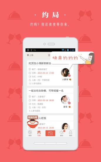 """[教學]解除""""酷狗音樂""""""""天天動聽""""的海外IP限制 - iPhone - Uwants.com"""