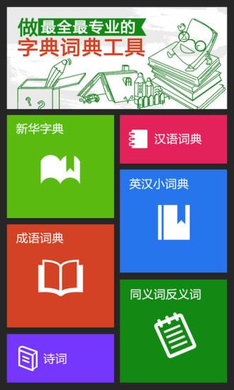 假面骑士贴纸CAM app - 首頁 - 電腦王阿達的3C胡言亂語