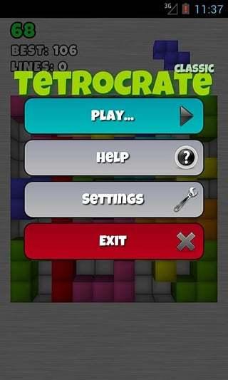 TetroCrate:3D触控俄罗斯方块