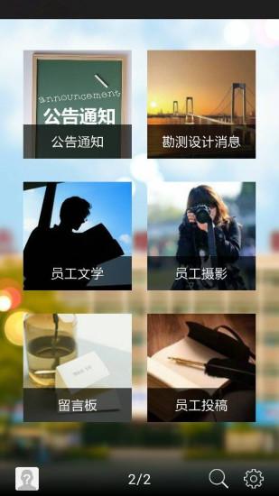 免費下載社交APP|检测风 app開箱文|APP開箱王