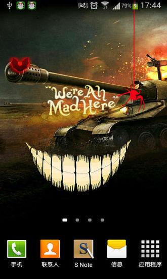 暴力坦克绿豆动态壁纸