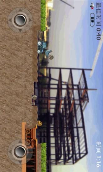 真实挖掘机驾驶